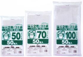 オザックス強力2層/ゴミ袋/包装資材 紙袋 業務用
