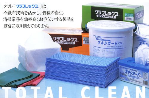 クラフレックスラインナップ/包装資材 紙袋 業務用