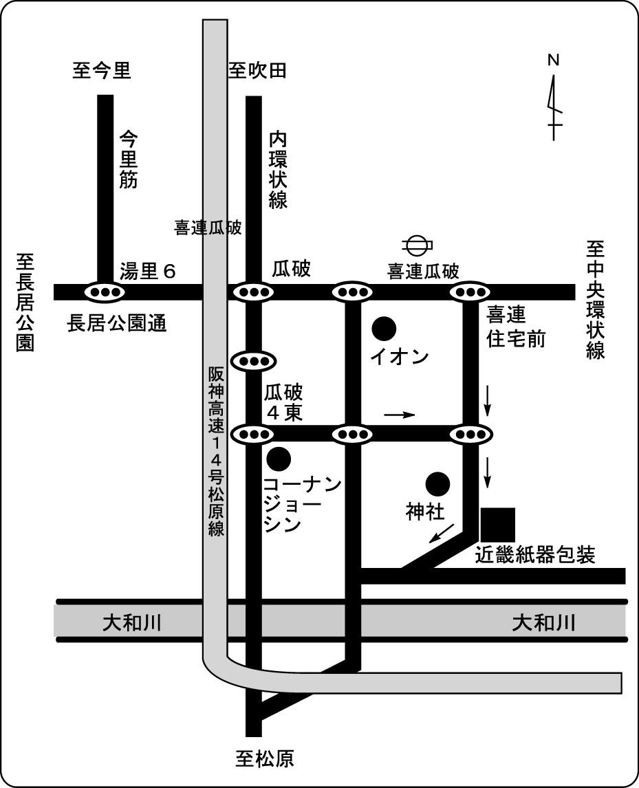 〒536-0023大阪市城東区東中浜7-6-21/包装資材 紙袋 業務用